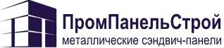 """""""ПромПанельСтрой"""""""