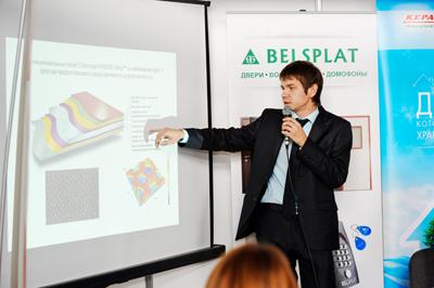 sandwich-panel.by-seminar
