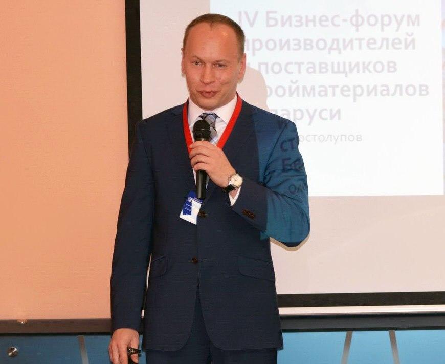 2_oleg_prostolupov